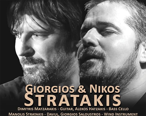 Giorgos and Nikos Stratakis